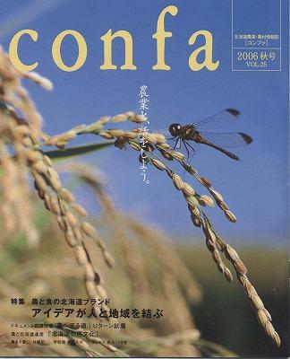 Confa.jpg