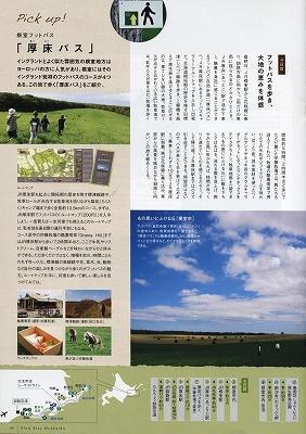 yutori1.jpg